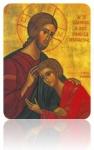 2017-03-05-Jésus-et-l'enfant.jpg